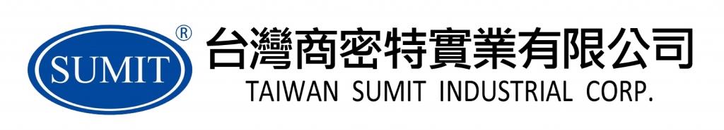 台灣商密特實業有限公司